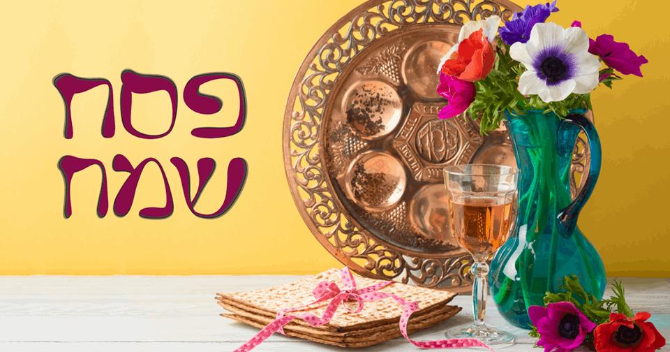 מסעדות כשרות לפסח בתל אביב